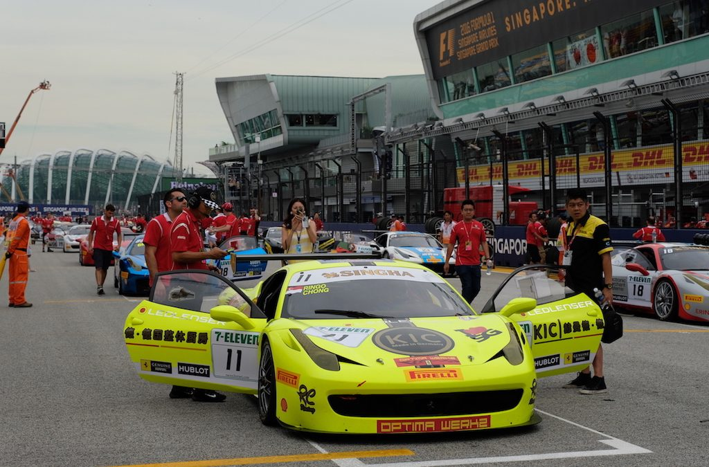 Ferrari Singapore Optima Werkz