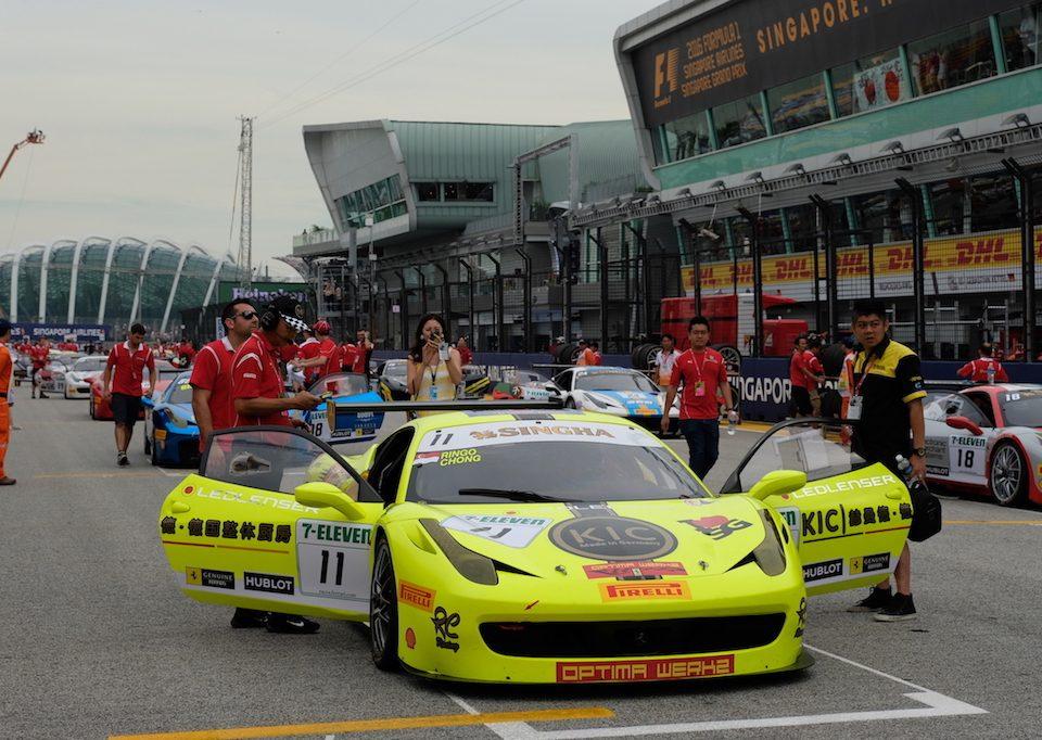 Ferrari Singapore Optima Werkz